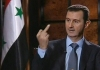 Syria's Chemical Cocktail Makes World Leaders Loose and Giddy